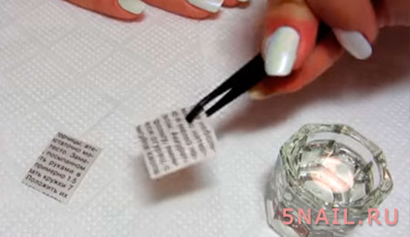 бумага на ногтях