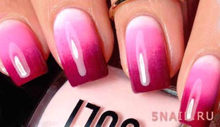 розовое деграде на ногтях