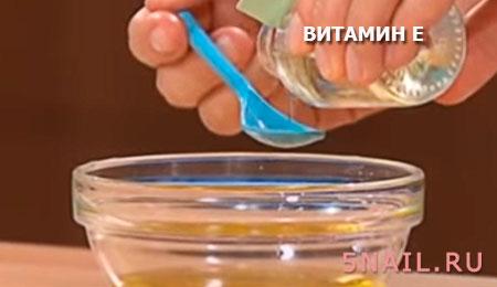 витамины для кожи и ногтей