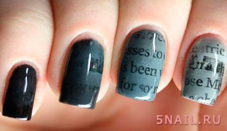 оттиск бумаги на ногтях